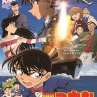 B4.5:名探偵コナン 絶海の探偵