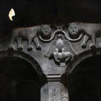 さすらいの風景 ゲガルド修道院 その2