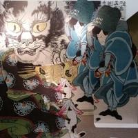 10/1 名古屋ボストン美術館 俺たちの国芳 わたしの国貞