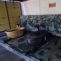 亀ヶ池温泉