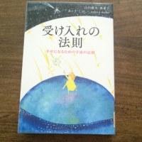 2017-12【山川夫妻とあーす・じぷしー】●