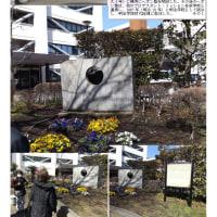 横浜-191 ヘボン博士邸跡