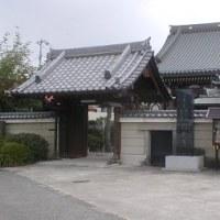 西 光 寺(足立区保木間)