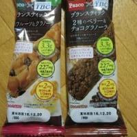 パスコ&TBC ブランスティック 3種のフルーツ&グラノーラ 2種のベリー&グラノーラ