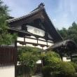 京都最終日は暑くて体力限界(⌒-⌒; )