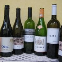 2016年11月26日ワインセミナー「南アフリカのワイン」を開催しました。