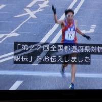 男子駅伝・長野優勝!