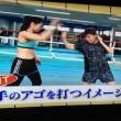 多田悦子のボクシングエクササイズ