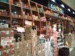 KALDI COFFEE FARM(カルディー・コーヒー・ファーム) ( 。・_・。)ノ 宇都宮市