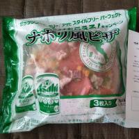 Asahi スタイルフリー ナポリ風ピザ