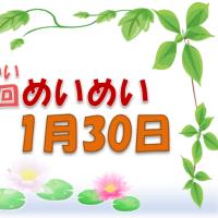 教室 風景 (きょうしつ ふうけい) [2017/01/23]