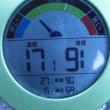 平成29年7月21日・今朝の東祖谷17.1℃