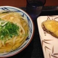 丸亀製麺 Marugame Seimen