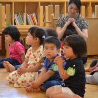 6月の誕生会(0・1・2歳児)