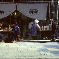 大阪街物語209