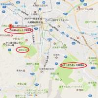 札幌からレンタルバイクでツーリング計画