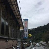 台湾の午後