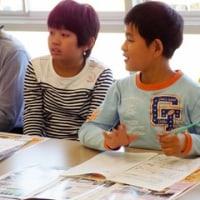 小学部4年生 校外学習