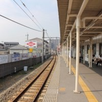 JR西日本 大町駅