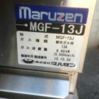 マルゼンMGF-13J未使用
