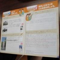 10/21 平和学習をふり返る