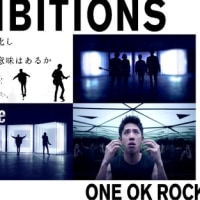 We are ~ONE OK ROCK~