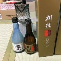 秋田五日目と、お土産