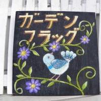 チョークアートで青い鳥