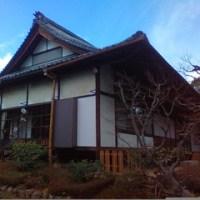 妙心寺 養徳院