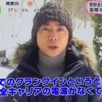 『ラプラスの魔女』翔くんの映画キタァーーーー!