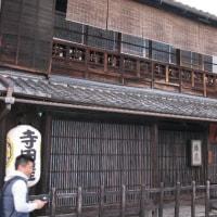 京都伏見「寺田屋」