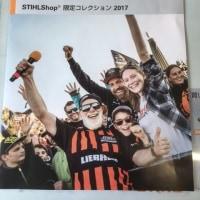 2017 STIHL TIMBERSPORTS限定コレクション STIHLSHOP鬼農限定販売!