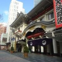 2017年 新春の歌舞伎座 行って来ました。