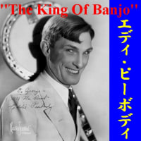 2014ǯ�Υѥ֥�å��ɥᥤ�󲻸� ''The King Of Banjo'' ���ǥ����ԡ��ܥǥ����ս�
