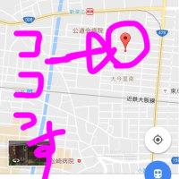 【大阪】なにをして遊ぼうか