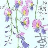 4月26日 スケッチ会 亀戸天神社