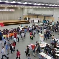 釧路市ふれあい広場2017、にぎやかに開催