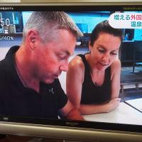 20160914 牛山…売り切れ(悲)