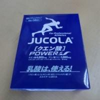 ジャコラ クエン酸パワー