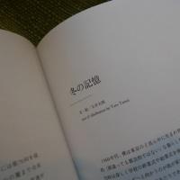 心の休暇には読書がいい-