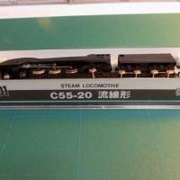 流線型をした蒸気機関車C53とC55などを弄る