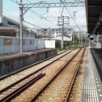 阪神武庫川線 武庫川団地前駅!