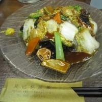 八千代台北の呉記私房菜
