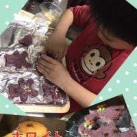 太郎の力作 くまさんクッキー