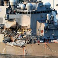 大損傷した米イージス艦起こるはずのない衝突〈AERA〉