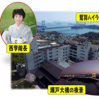 岡山県/西美代子きつけ教室が10周年の認定式