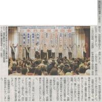 #akahata 「オール沖縄」の発展 7候補勝利でさらに/那覇市議選 共産党:小池書記局長が訴え・・・今日の赤旗記事