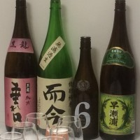 山下達郎コンサート