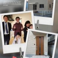 古山さん、お家の完成おめでとうございます!