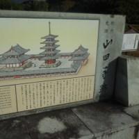 三輪大社から、橿原神宮駅
